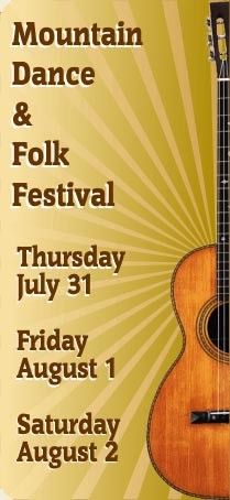 2014 Mountain Dance and Folk Festival